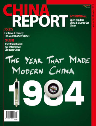 China Report August 2014