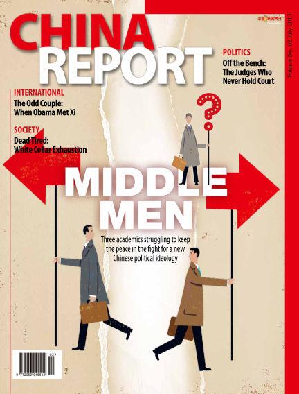China Report July 01, 2013 00:00