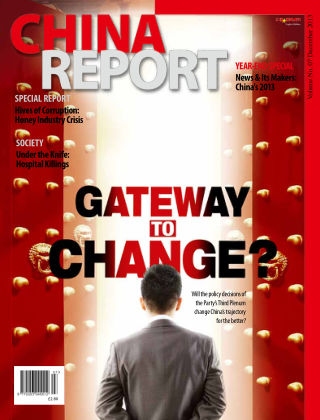 China Report December 2013