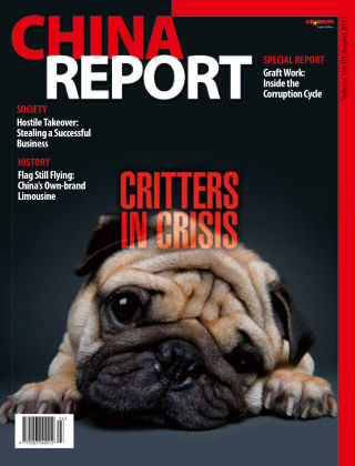 China Report August 2013