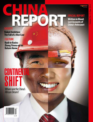 China Report June 2014