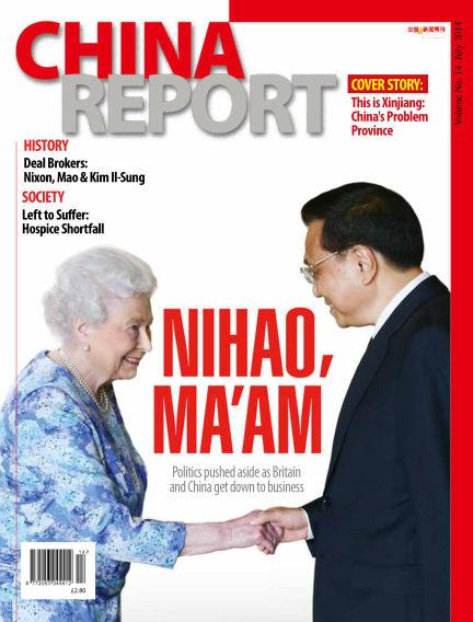 China Report July 01, 2014 00:00