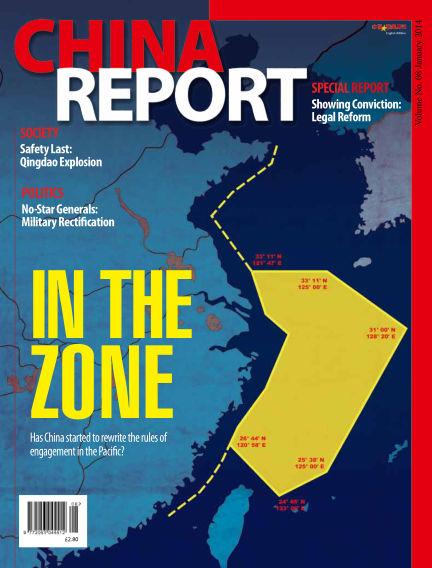 China Report January 01, 2014 00:00