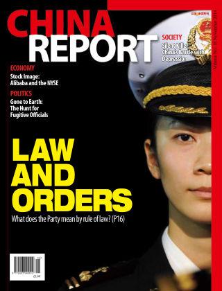 China Report November 2014
