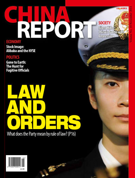 China Report November 01, 2014 00:00