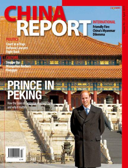 China Report April 01, 2015 00:00