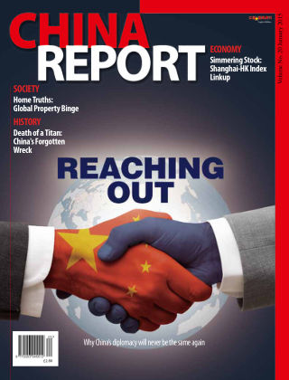 China Report January 2015
