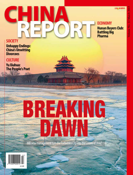 China Report March 01, 2015 00:00