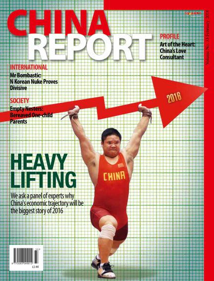China Report February 01, 2016 00:00