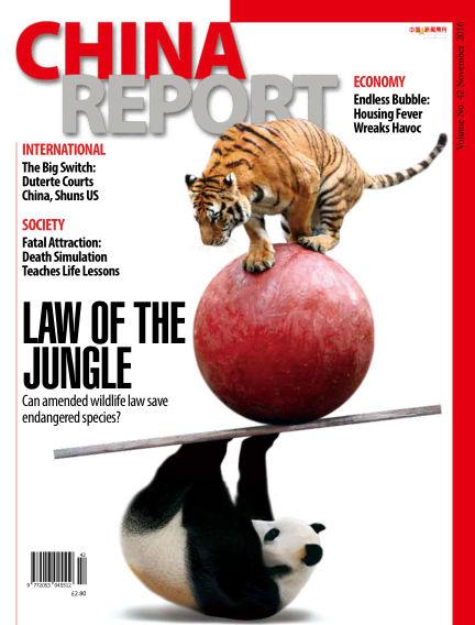 China Report November 01, 2016 00:00