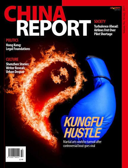 China Report July 01, 2017 00:00