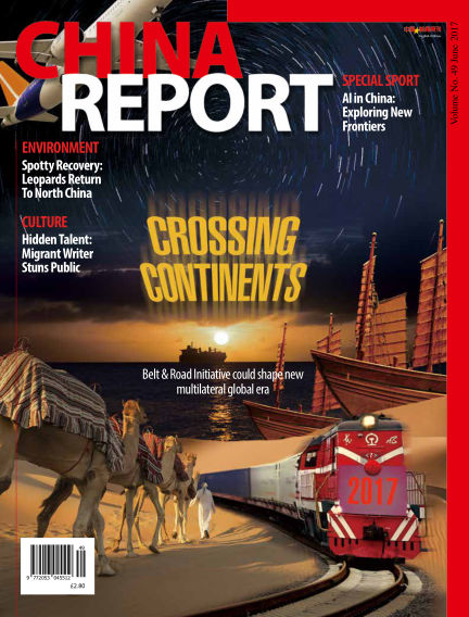 China Report June 01, 2017 00:00