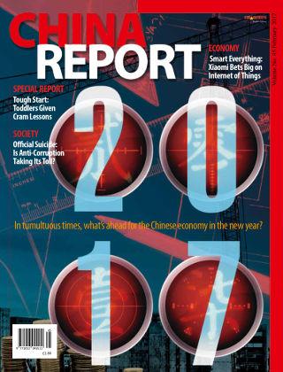 China Report February 2017