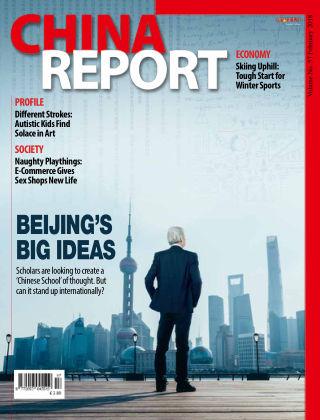 China Report February 2018