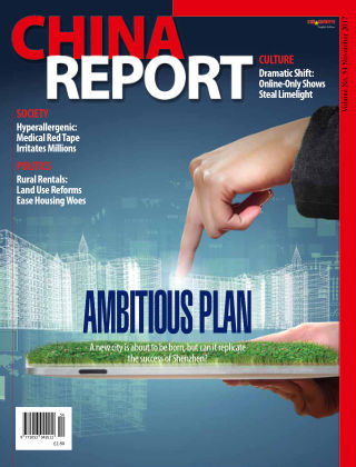 China Report November 2017