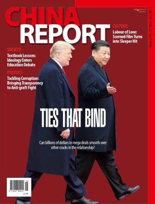 China Report December 2017
