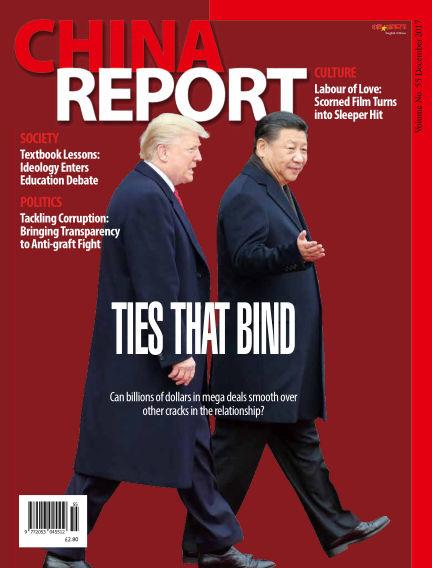 China Report December 01, 2017 00:00