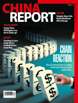 China Report August 2018