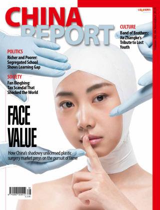 China Report November 2018