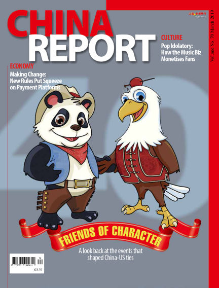 China Report February 28, 2019 00:00