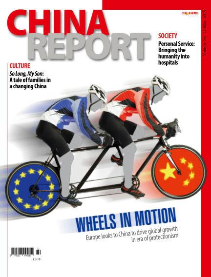 China Report April 27, 2019 00:00