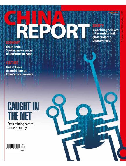 China Report November 23, 2019 00:00