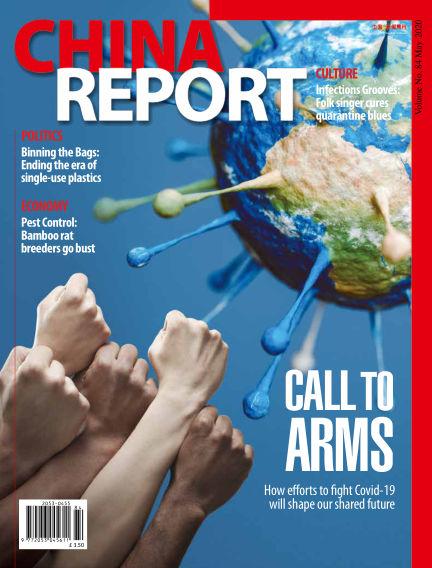 China Report April 25, 2020 00:00