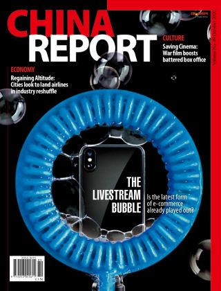 China Report 89