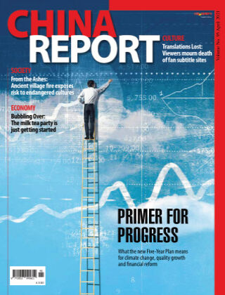China Report April 2021