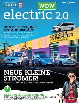 Electric WOW Sommer 2020