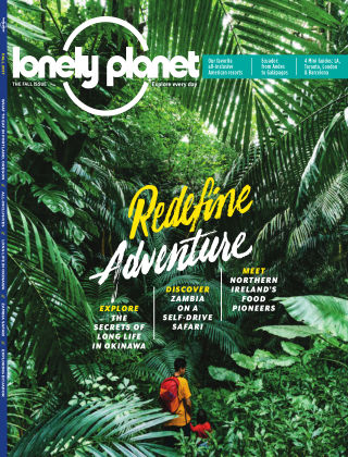 Lonely Planet 2017-08-08