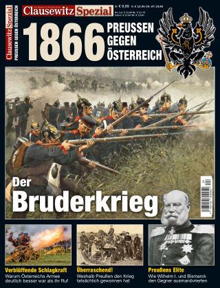 Clausewitz Bruderkrieg 1866