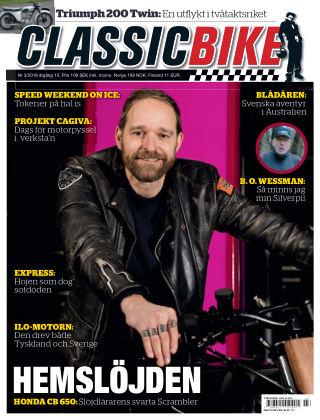 Classic Bike 2018-03-29