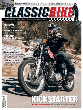 Classic Bike 2018-07-26