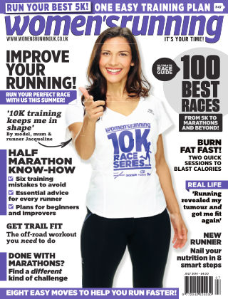 Women's Running July 2014