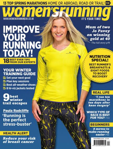 Women's Running September 25, 2014 00:00