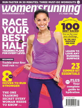 Women's Running July 2015
