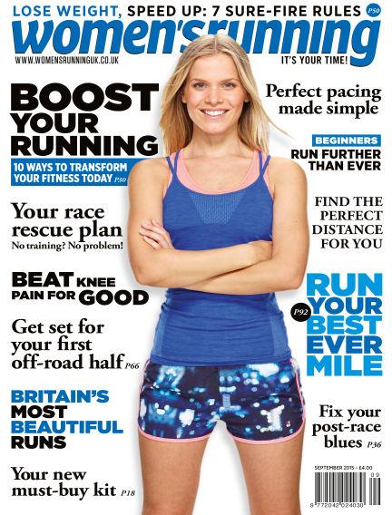 Women's Running July 30, 2015 00:00