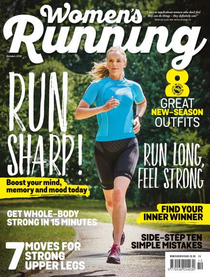 Women's Running August 25, 2016 00:00