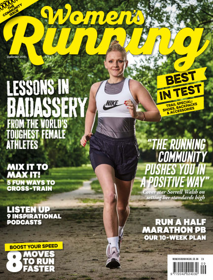 Women's Running July 26, 2018 00:00