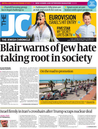 The Jewish Chronicle 11th May 2018