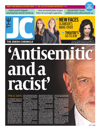 The Jewish Chronicle 20th July 2018