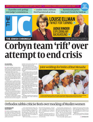The Jewish Chronicle 10th August 2018