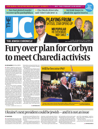 The Jewish Chronicle 5th April 2019