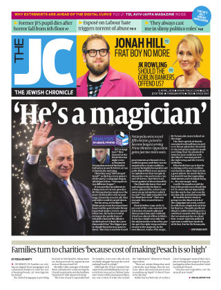 The Jewish Chronicle 12th April 2019