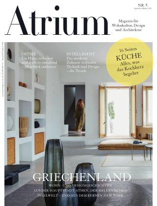 Atrium 5-2019