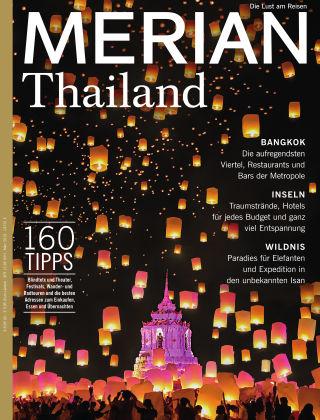 MERIAN - Die Lust am Reisen Thailand 04/2019