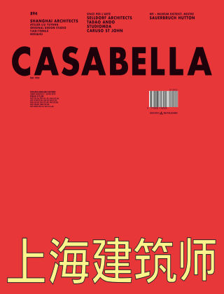 Casabella 2019-02-20