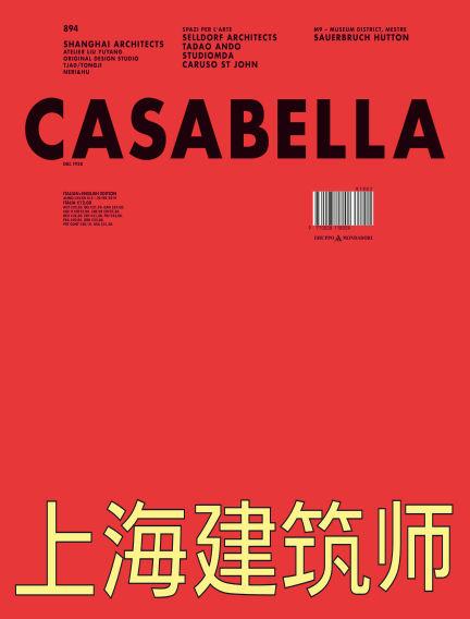 Casabella February 20, 2019 00:00