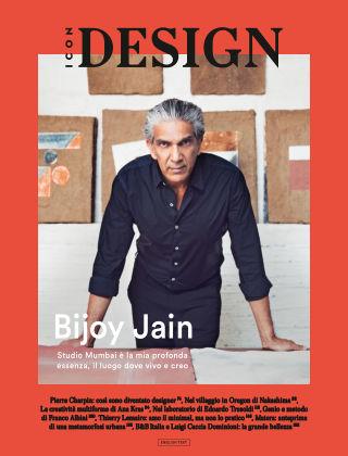 Icon Design 2018-11-06